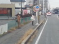20151215_074747 名鉄バス - 市営広畔住宅