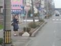 20151215_074924 名鉄バス - 中央図書館東