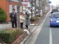 20151215_075210 名鉄バス - 大山北