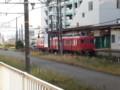 20151216_135427 刈谷 - 三河線電車