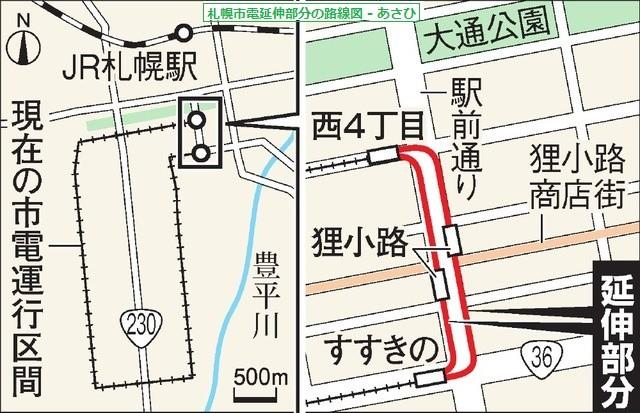 札幌市電延伸部分の路線図 - あさひ 2015.12.18