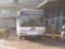 20151222_080623 更生病院 - 名鉄バス