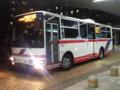 20151222_173808 更生病院 - 名鉄バス