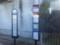 20151229_084654 東濃バス - 桃花台でひとりのってくる