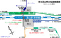 各社富山駅の位置関係図(ヰキペディア)