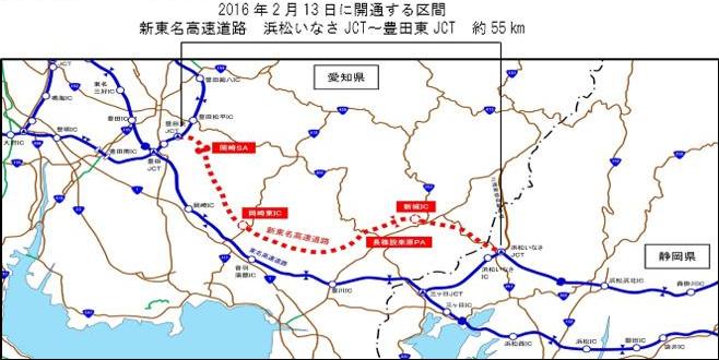 新東名の浜松いなさジャンクション - 豊田東ジャンクション間の経路図