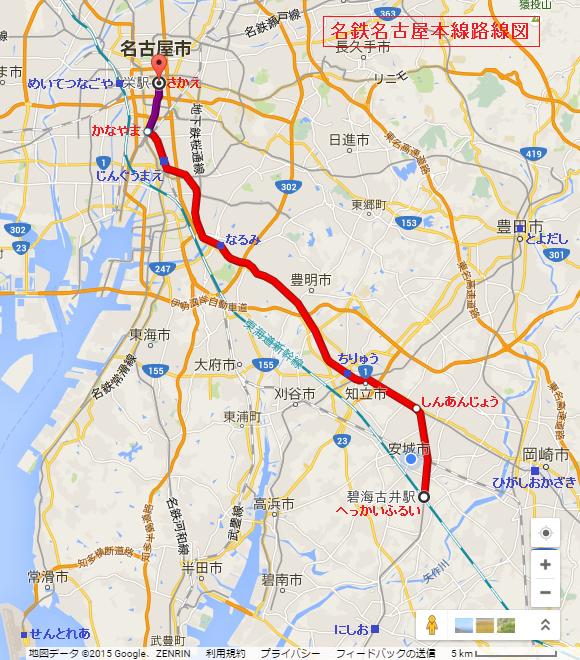 名鉄名古屋本線路線図(あきひこ)