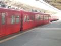 20160103_132713 中京競馬場前 - のってきた電車