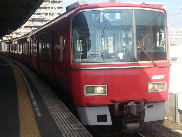 20160107_133902 津島 - 佐屋いきふつう