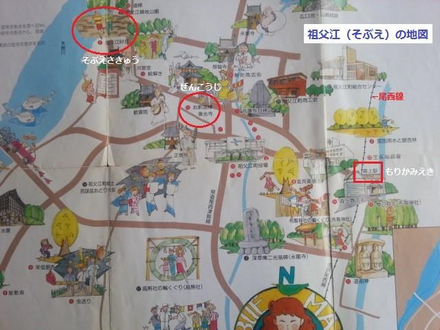 祖父江(そぶえ)の地図