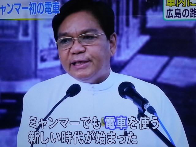 20160110_191325 ビルマはつの電車 - NHK (2)