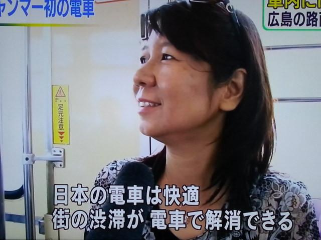 20160110_191406 ビルマはつの電車 - NHK (4)
