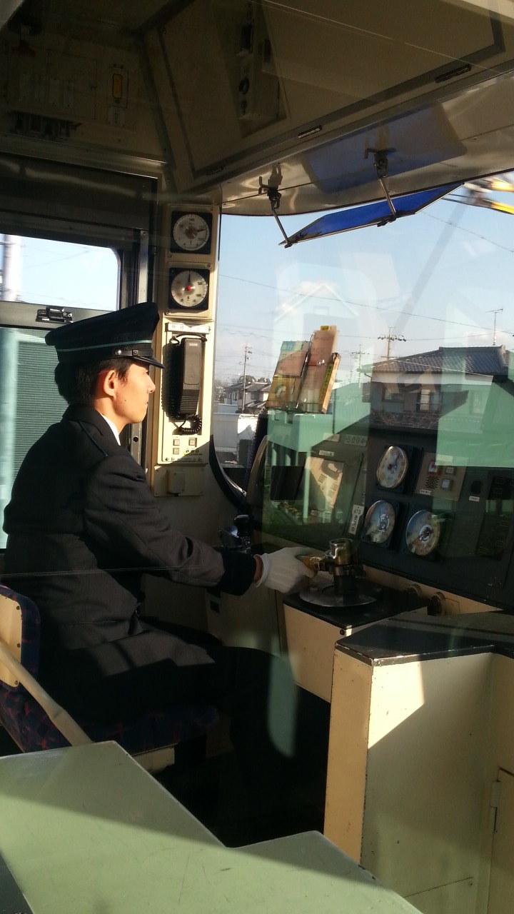 20160111_145632 吉良吉田いき急行 - きたあんじょうすぎ
