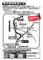利便性の向上を宣伝する「東京直結鉄道」の署名活動のチラシ