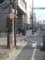 20160202_081522 名鉄バス - 末広町北交差点