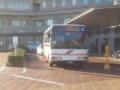 20160203_080805 更生病院 - 名鉄バス