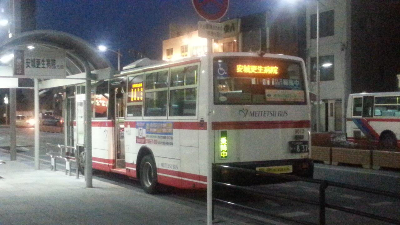 20160204_174948 あんじょうえきまえ - 名鉄バス