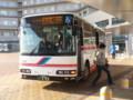 20160219_080427 更生病院 - 名鉄バス