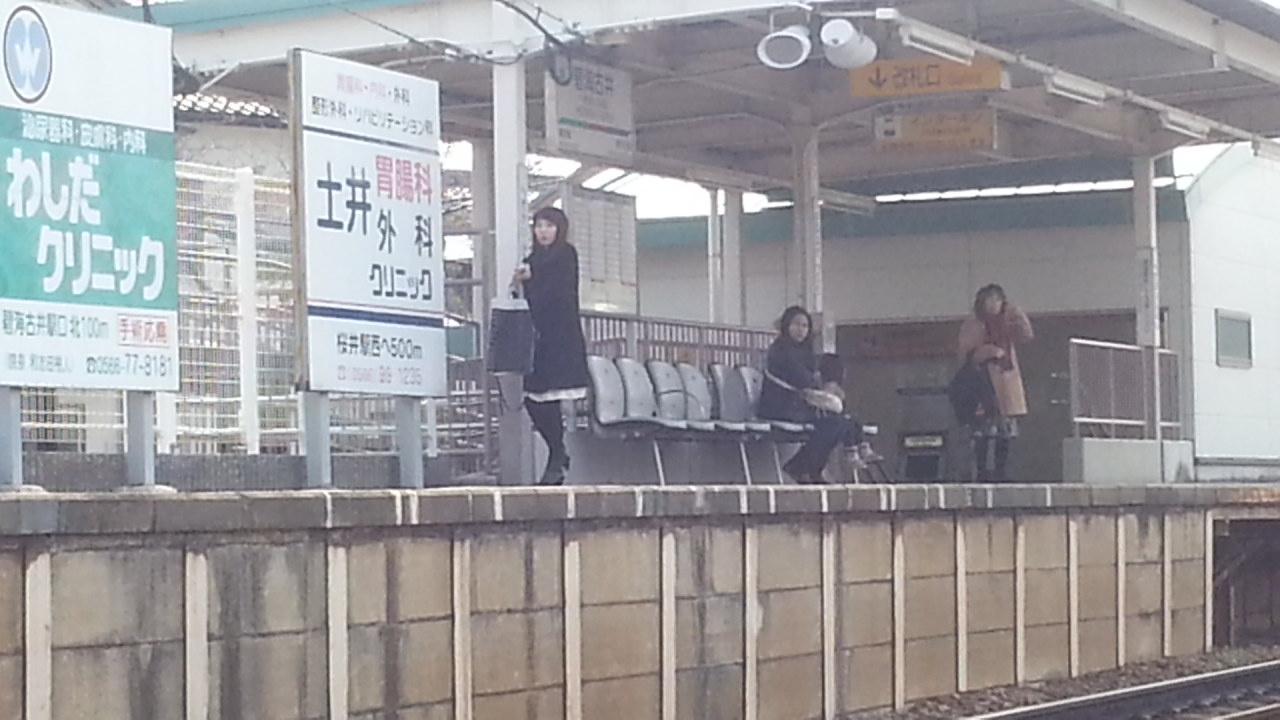 20160227_112402 碧海古井 - しんあんじょういきふつう(とうちゃくまえ)