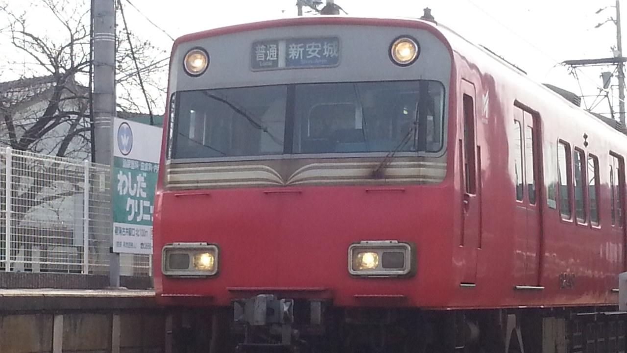 20160227_112434 碧海古井 - しんあんじょういきふつう