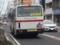 20160309_081921 末広北バス停 - 名鉄バス