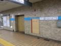 20160321_121632 上小田井いき - 浄心 640-480