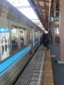 20160321_122317 上小田井についた電車