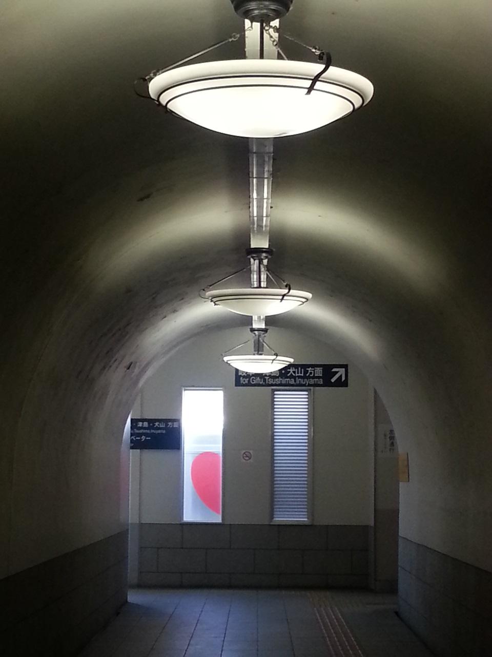 20160321_123506 東枇杷島 - 構内トンネル 960-1280