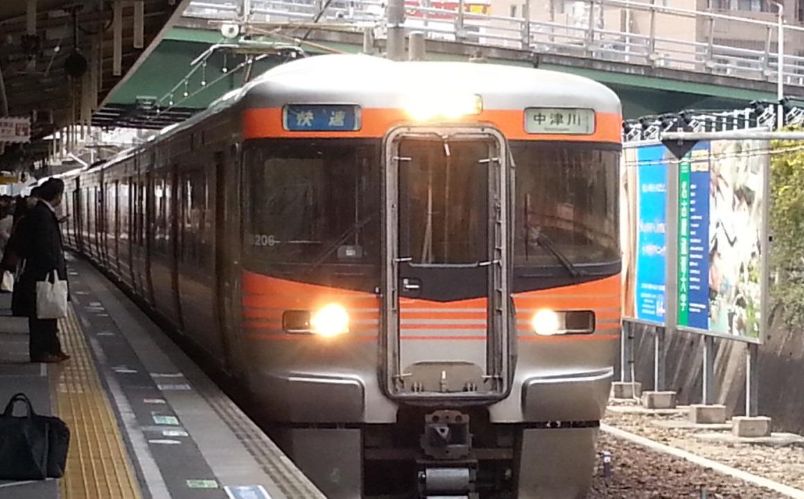 20160330_103411 千種 - 中津川いき快速 1160-720