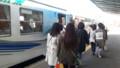 20160330_122935 恵那 - 明知鉄道じねんじょ列車 1280-720