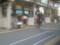 20160330_165543 豊橋いき特急 - 知立