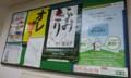 2016.4.6 ふみきり事故防止ポスター (2)