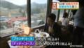 52席の至福 - テレビ東京 (8)