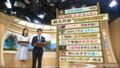 52席の至福 - テレビ東京 (1)