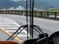 20160507_100241 揖斐川町コミュニティーバス - 脛永橋(はぎながばし)を