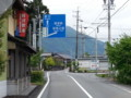 20160507_100503 揖斐川町コミュニティーバス - つぎは揖斐和田(いびわだ