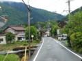 20160507_101350 揖斐川町コミュニティーバス - つぎは白樫(しらかし)