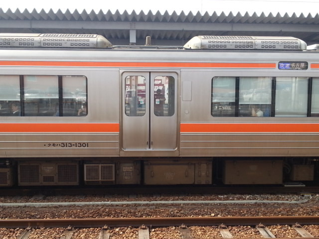 20160519_143616 多治見 - 名古屋いき快速(クモハ313-1301)