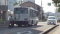 20160524_081512 市役所・文化センターバス停 - あんくるバス