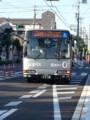 20160602_172811 市役所バス停 - あんくるバス