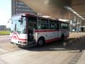20160606_072303 更生病院 - 名鉄バス