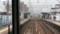20160629_081829 河和いき急行 - 成岩(ならわ)停車