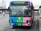20160629_101601 河和 - うみっこバス