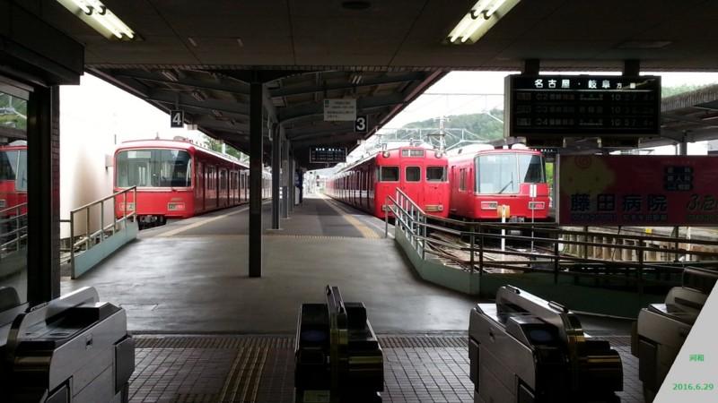 20160629_102134 河和 - 3本の電車がそろいぶみ