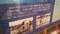 20160706 「最初の鉄道計画」1882年長浜駅開業