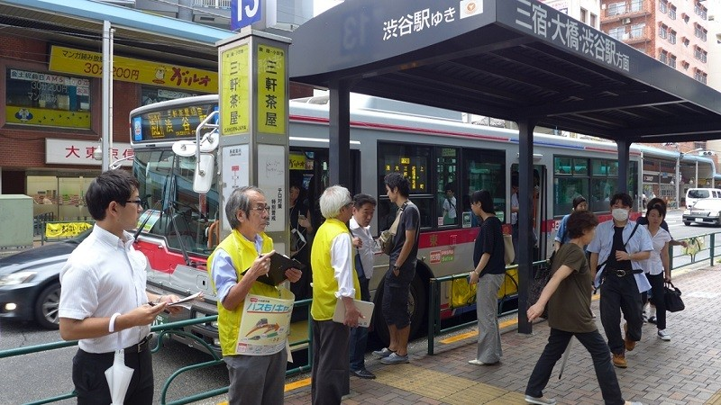 三軒茶屋バス停 - 渋谷いきバス(東洋経済)