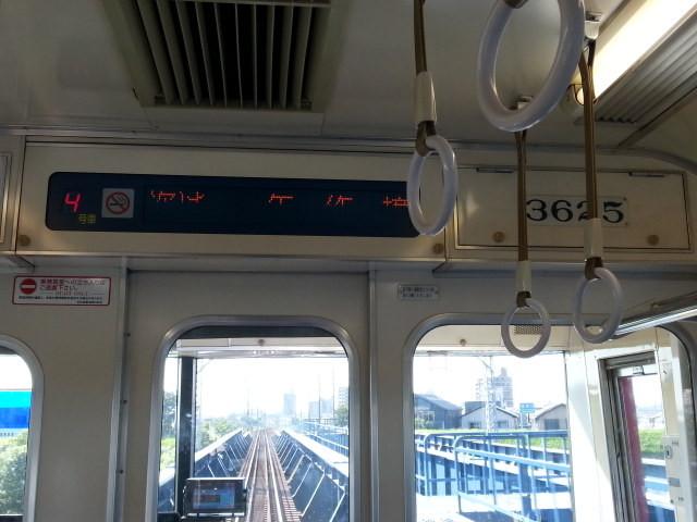 20160718_154457 岩倉いきふつう4号車3625つぎは矢作橋