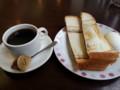 20160722_085005 豊田本町 - モーニング喫茶リヨン