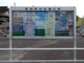 20160723_163251 きたあんじょうえきまえ - 新田町内会掲示板
