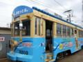 20160725_110607 赤岩口車庫 - ビール電車